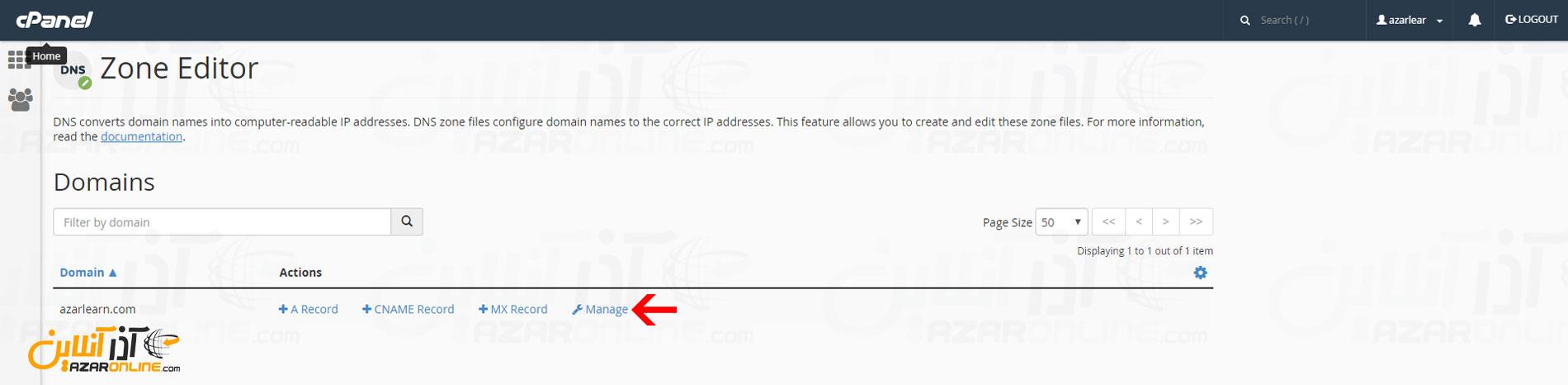 رفتن به بخش مدیریت DNS