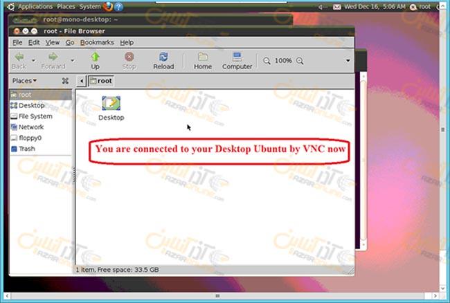 نحوه اتصال به اوبونتو با VNC