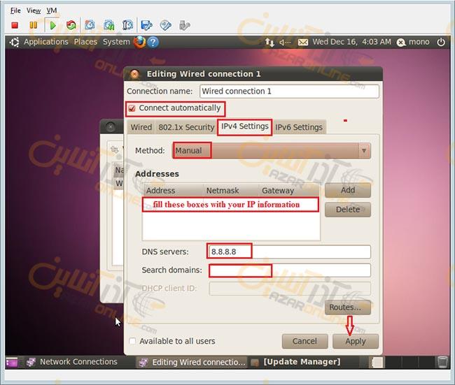 نحوه کانفیگ آی پی استاتیک در Ubuntu دسکتاپ