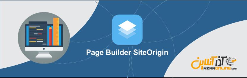 page bulder