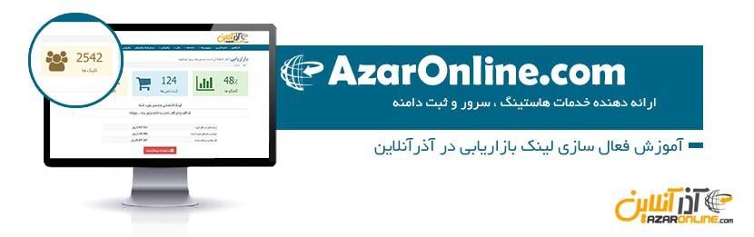 affiliates link