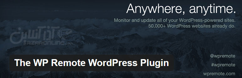 The WP Remote WordPress Plugin