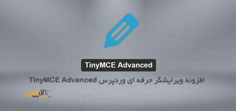 افزونه ویرایشگر حرفه ای وردپرس TinyMCE Advanced
