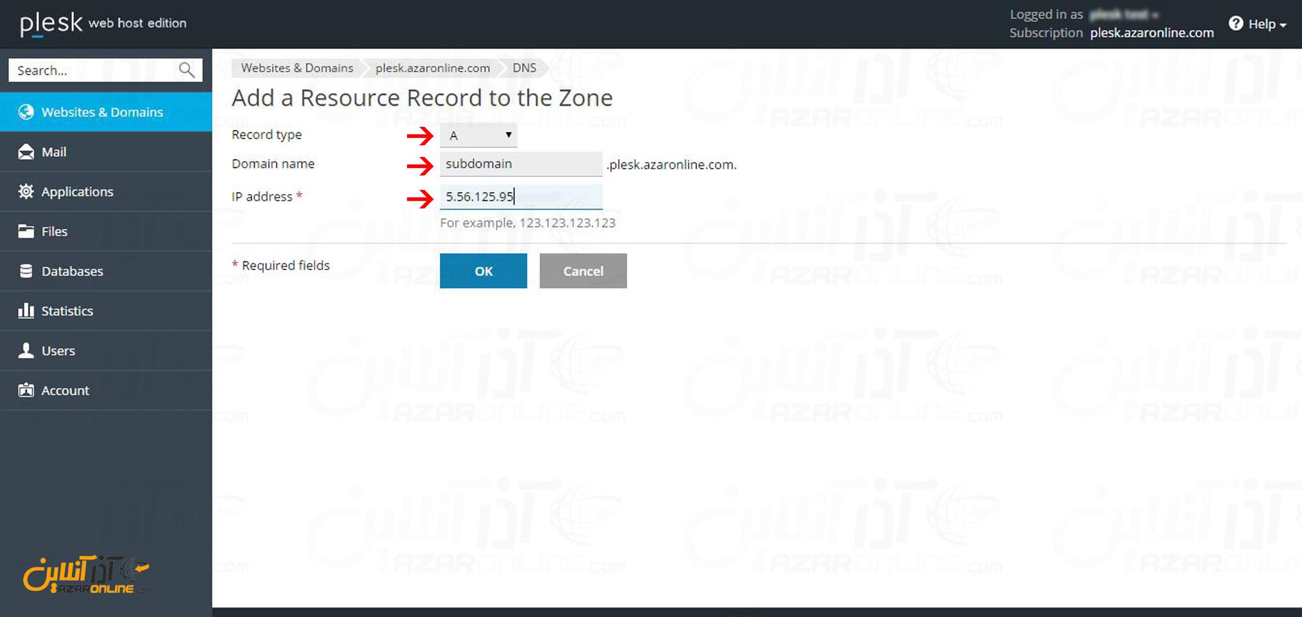 آموزش تنظیم IP برای ساب دومین در پلسک - وارد کردن اطلاعات درخواستی