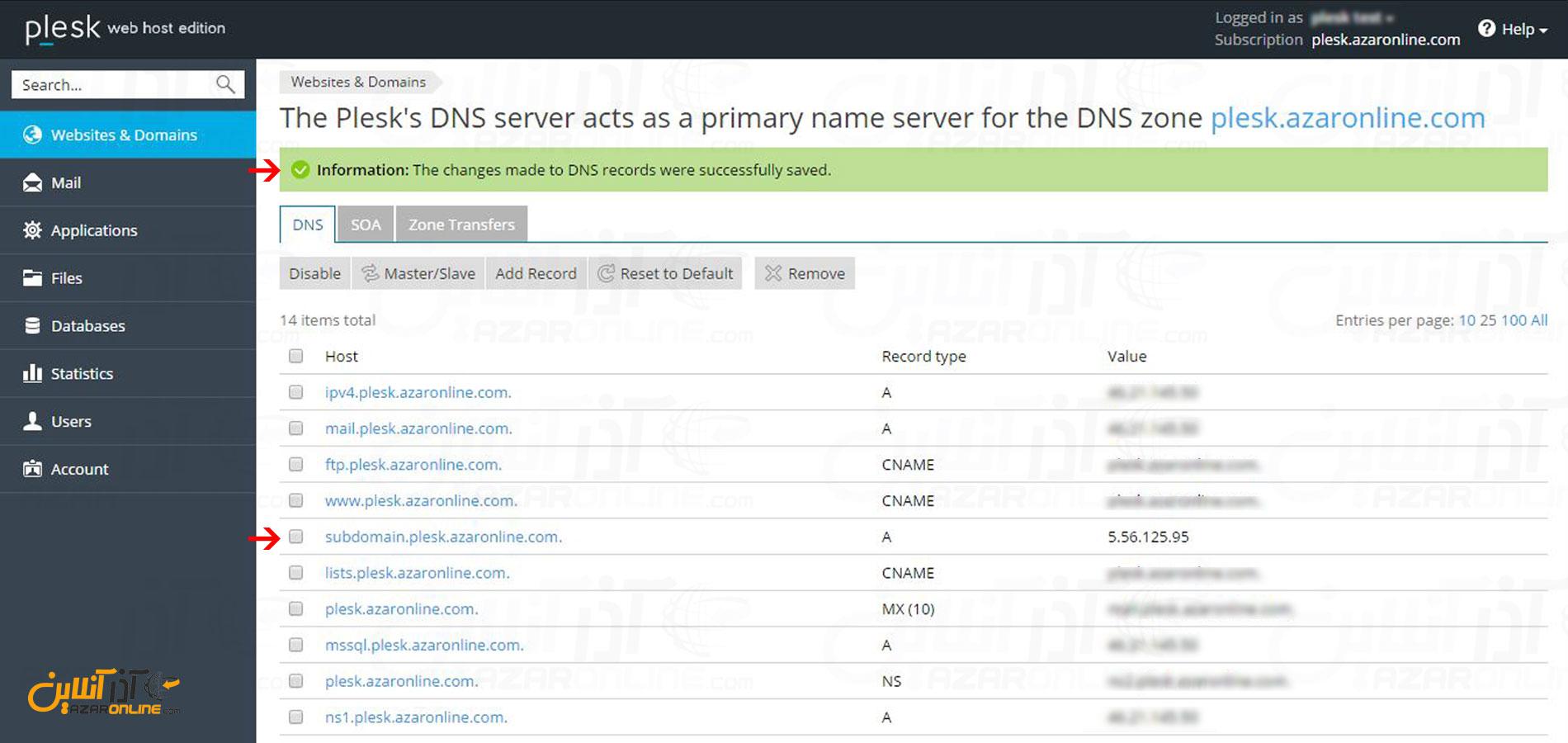 بروزرسانی سرویس DNS در پلسک