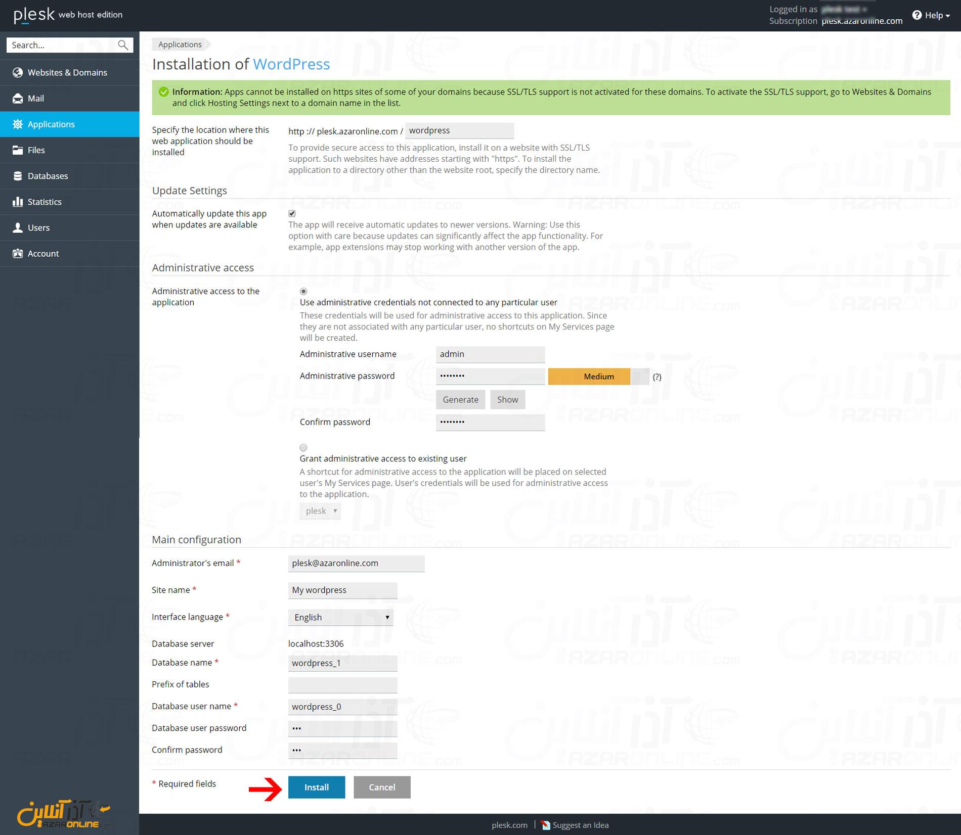 آموزش نصب اتوماتیک وردپرس در هاست پلسک - وارد کردن اطلاعات