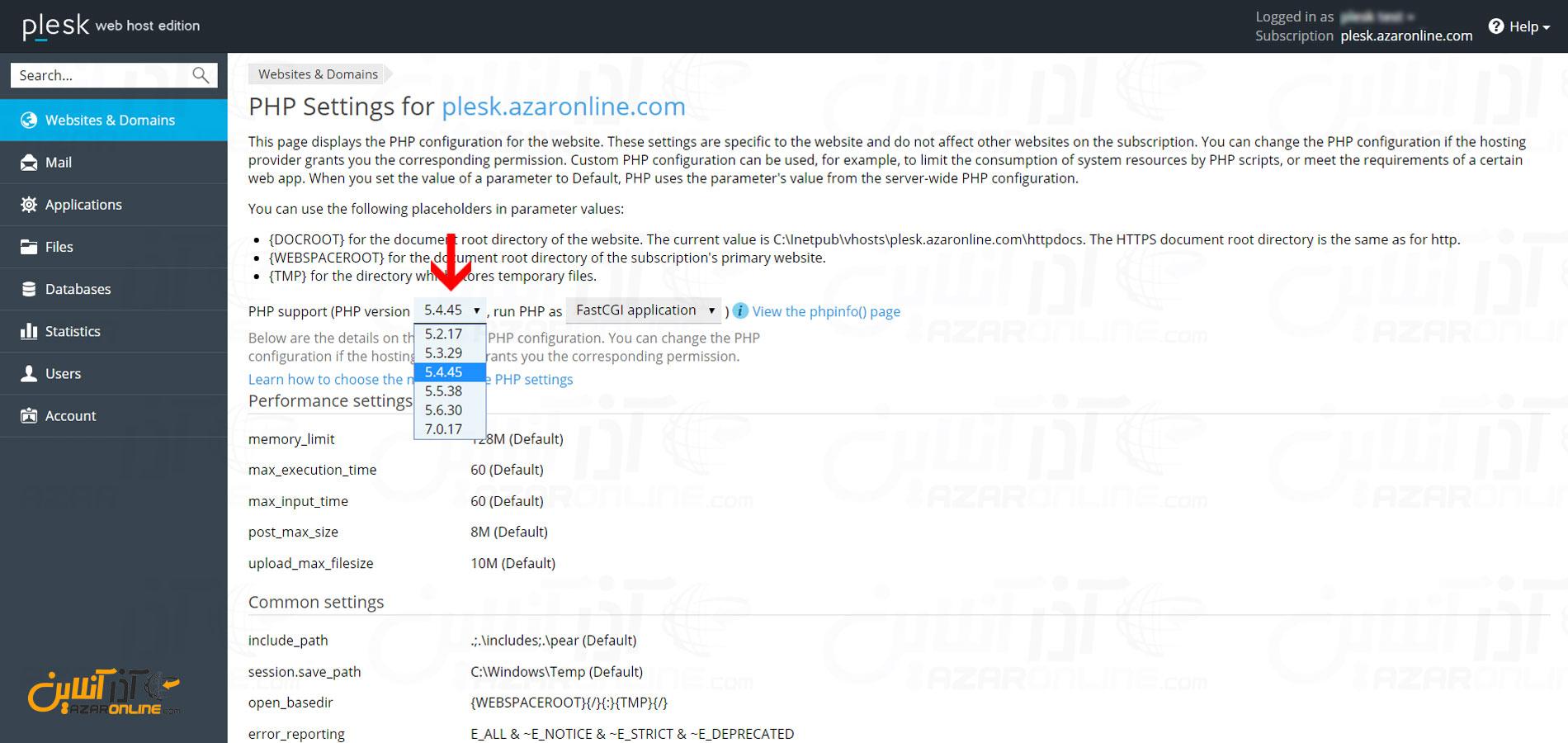 نسخه های php قابل پشتیبانی در پنل پلسک آذرآنلاین