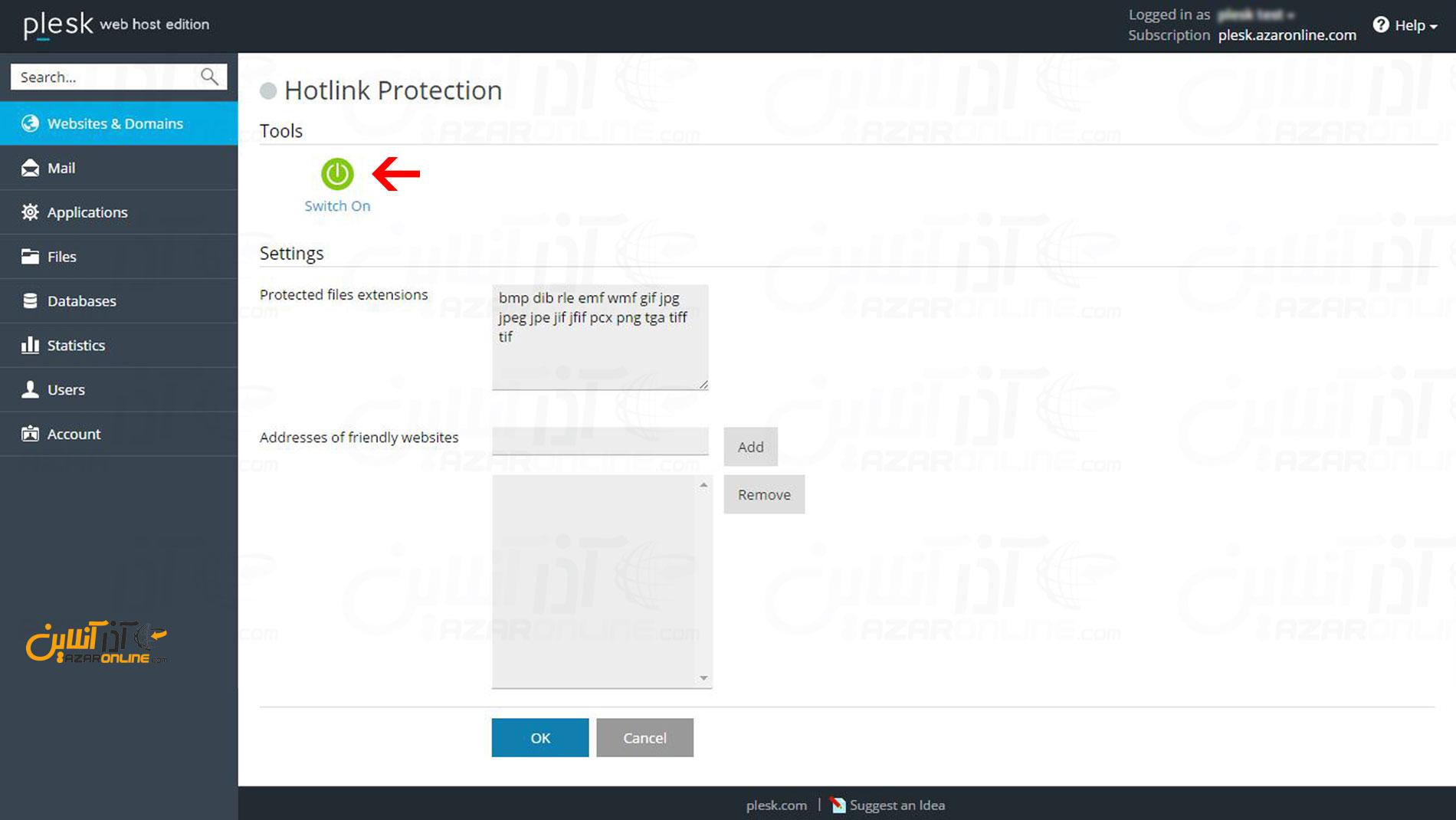 نحوه فعال سازی Hotlink Protection در هاست پلسک - توضیح Hotlink Protection