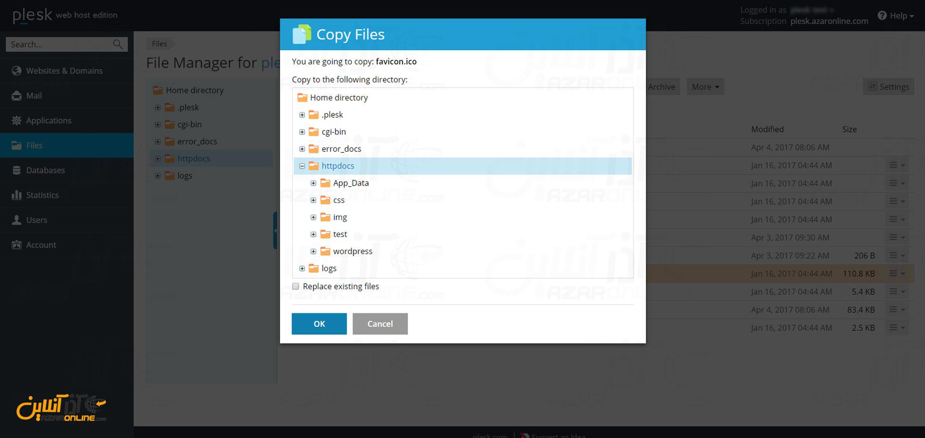 کپی کردن فایل در پلسک