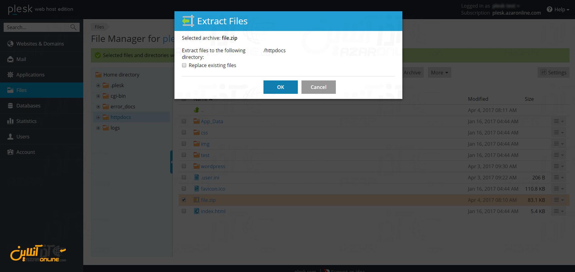 Extract فایل در پلسک