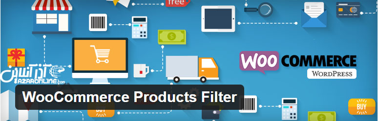 Products Filter