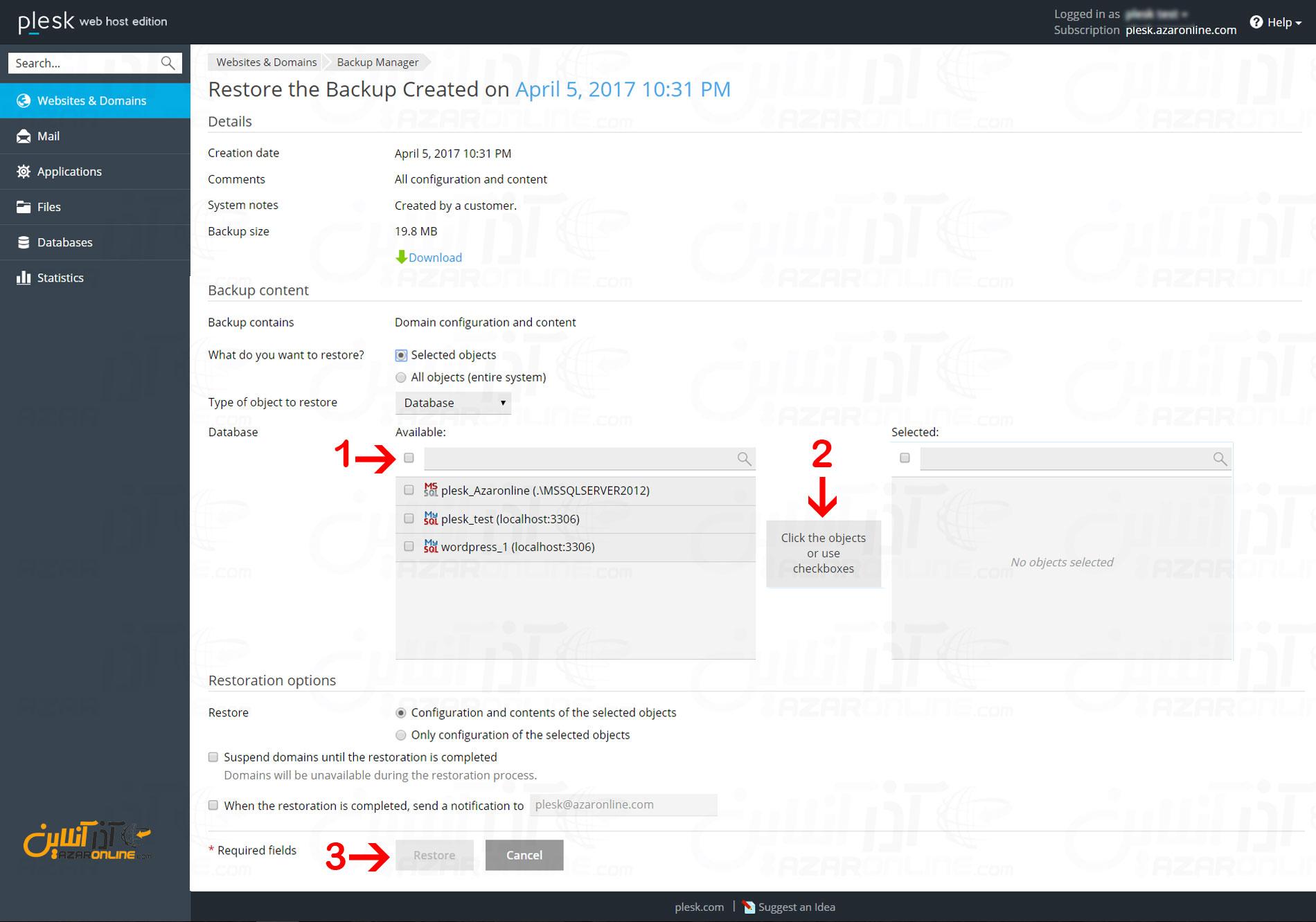 آموزش بازگردانی یا ریستور سایت در هاست پلسک - انتخاب فایلهای مورد نظر برای بازگردانی