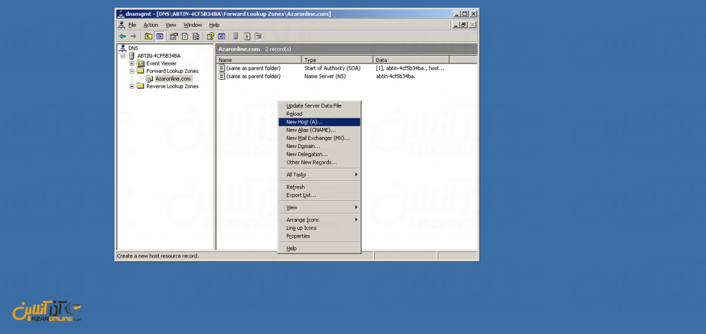 آموزش وصل کردن دامنه به سرور مجازی ویندوز 2003 - هاست جدید