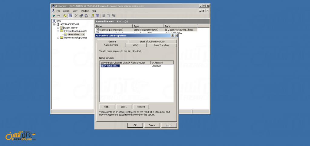 آموزش وصل کردن دامنه به سرور مجازی ویندوز 2003 - رکورد قبلی