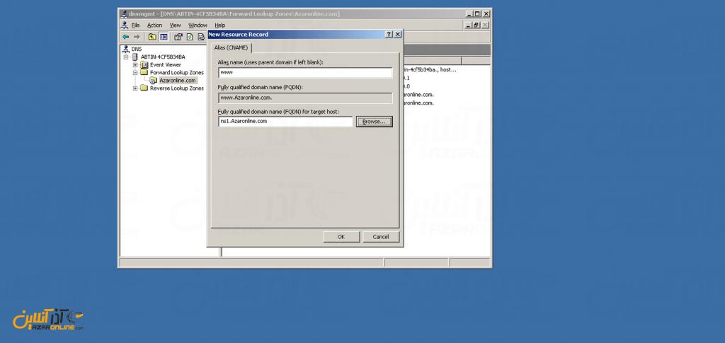 آموزش وصل کردن دامنه به سرور مجازی ویندوز 2003 - Cname