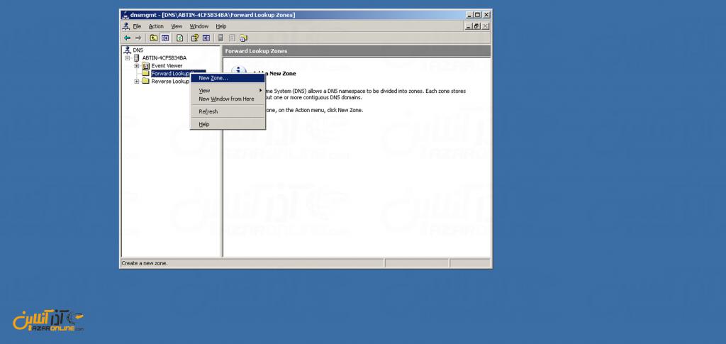 آموزش وصل کردن دامنه به سرور مجازی ویندوز 2003 - ایجاد زون