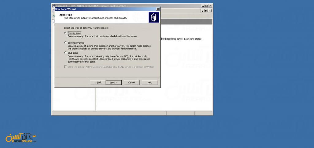 آموزش وصل کردن دامنه به سرور مجازی ویندوز 2003 - انتخاب Primary zone
