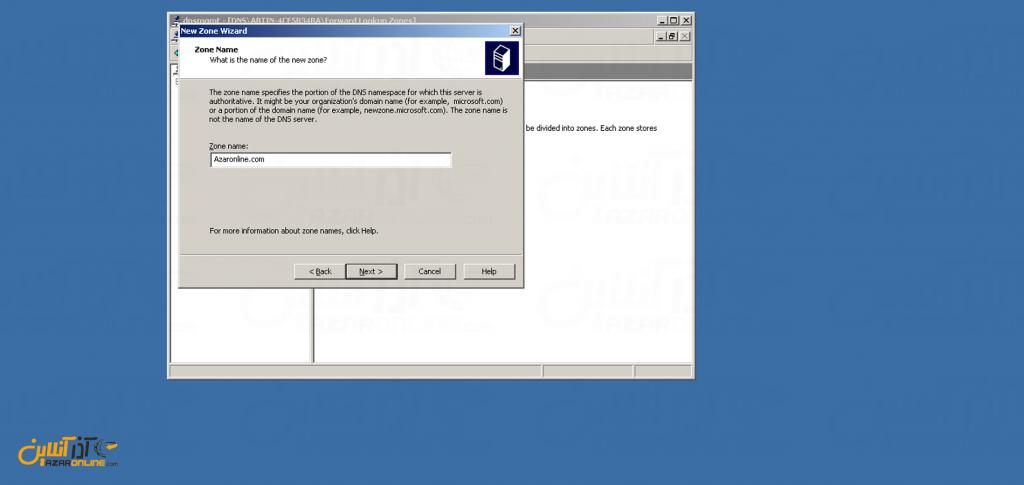 آموزش وصل کردن دامنه به سرور مجازی ویندوز 2003 - وارد کردن نام دامنه