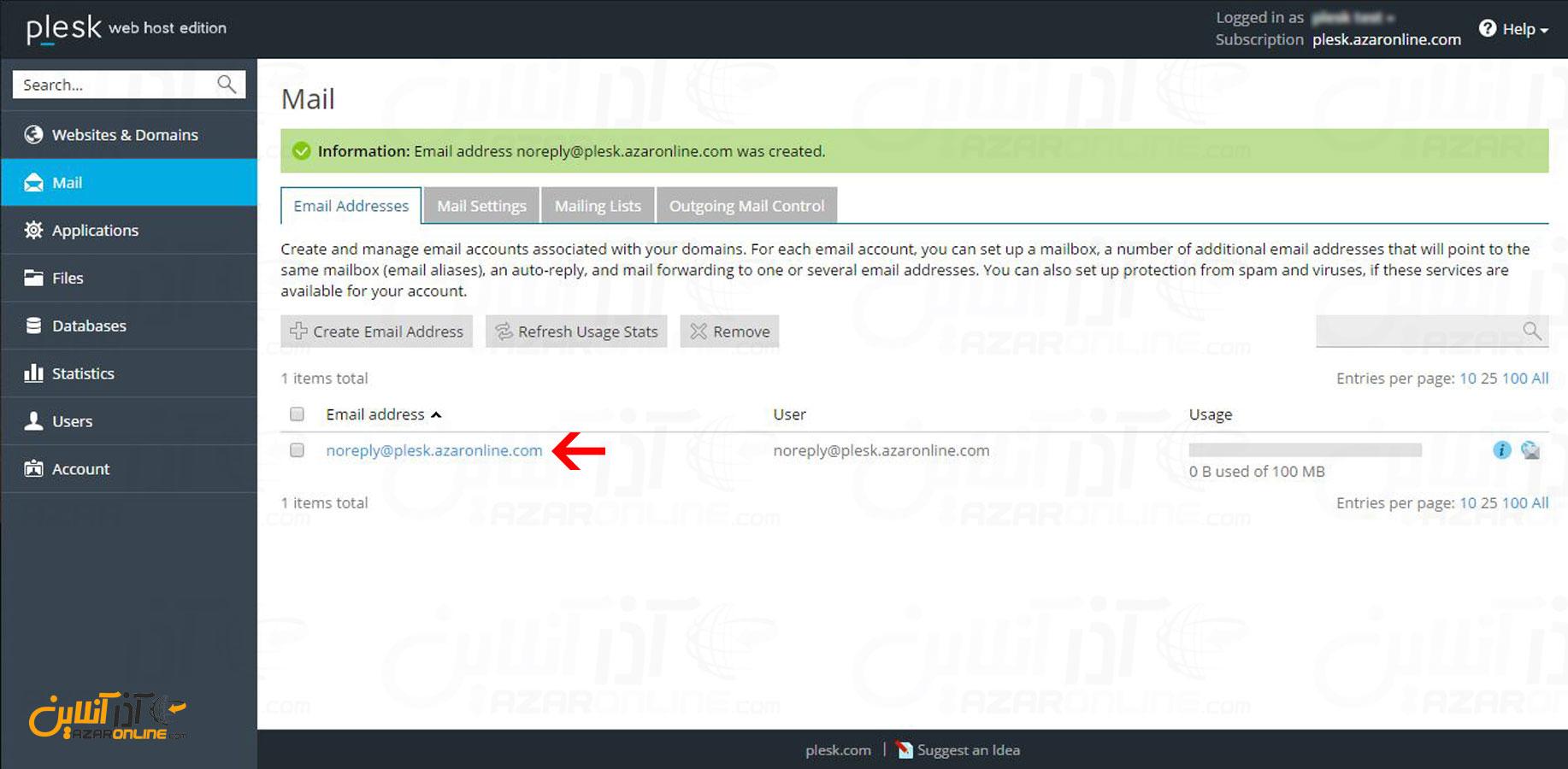آموزش ساخت ایمیل No Reply در کنترل پنل پلسک - ساخته شدن ایمیل noreply