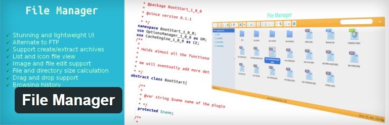 افزونه مدیریت فایل های وردپرس File Manager v3.0