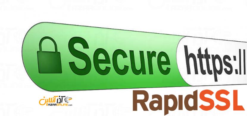 آموزش نصب گواهینامه rapidssl در سی پنل