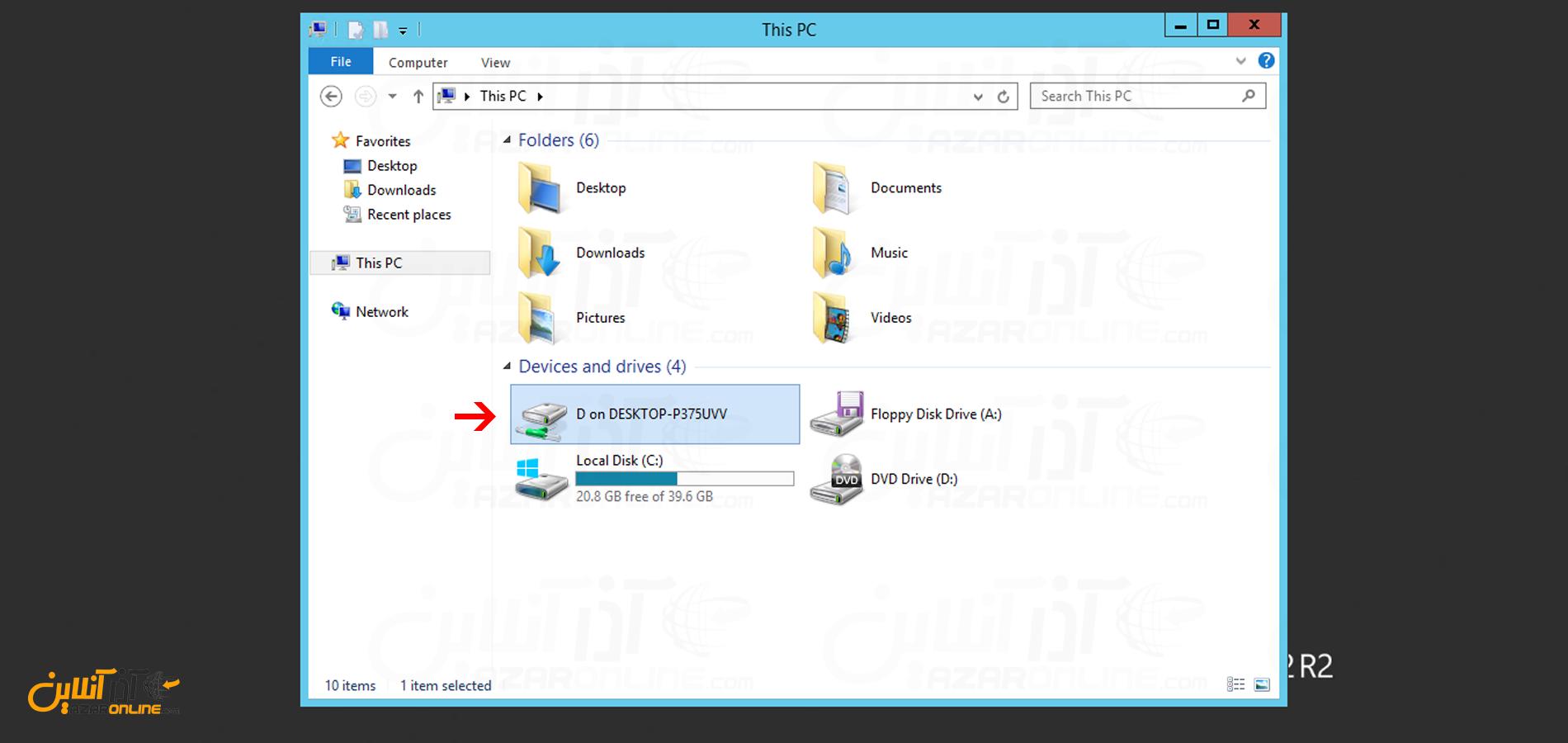 آموزش انتقال فایل از وی پی اس به کامپیوتر و بالعکس - اضافه شدن درایو به وی پی اس