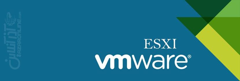 vmware-esxi