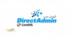 نصب Directadmin روی Centos