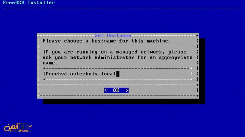 نصب freeBSD - نام کامپیوتر