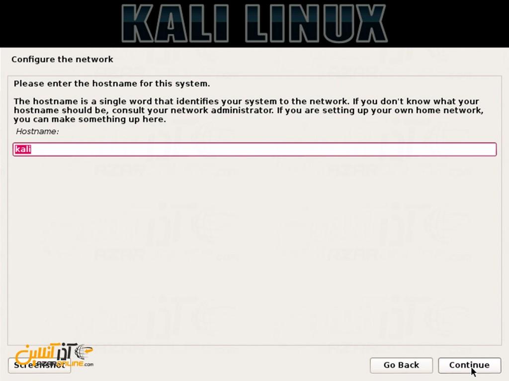نصب لینوکس Kali - انتخاب نام کامپیوتر