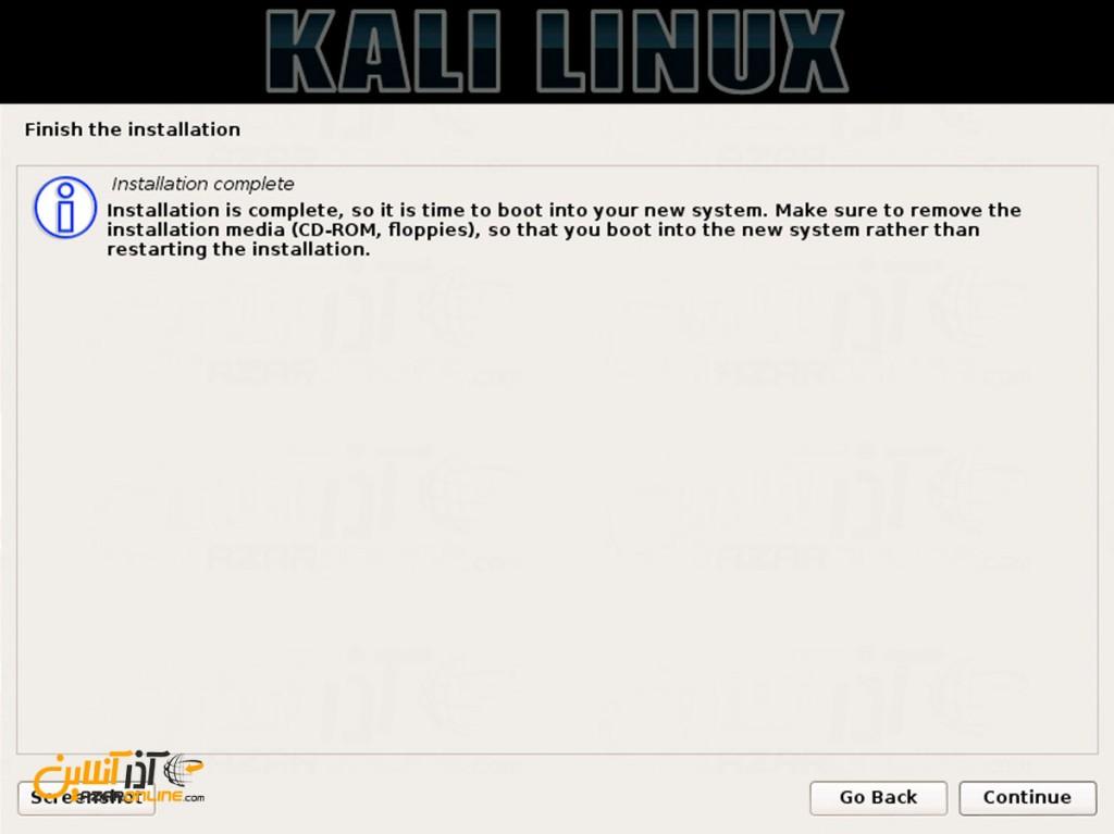 نصب لینوکس Kali - پایان نصب کالی