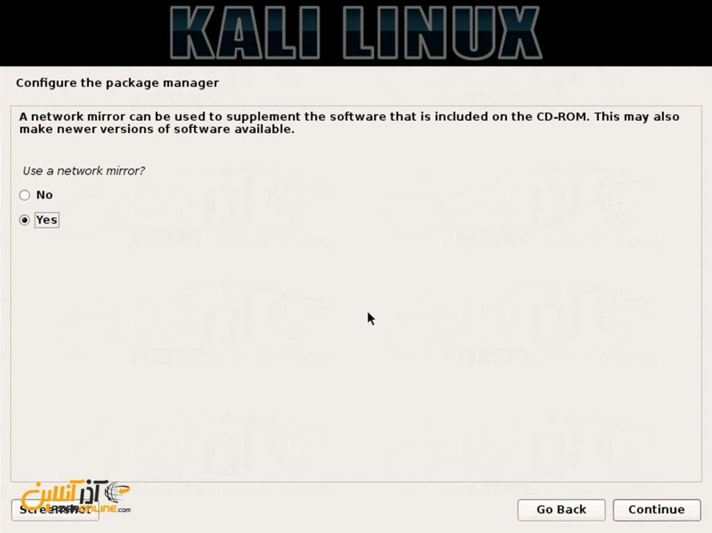 نصب لینوکس Kali - اتصال به مخزن