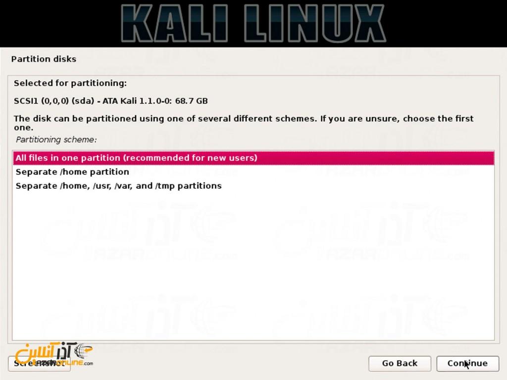 نصب لینوکس Kali - نحوه کپی کردن فایل