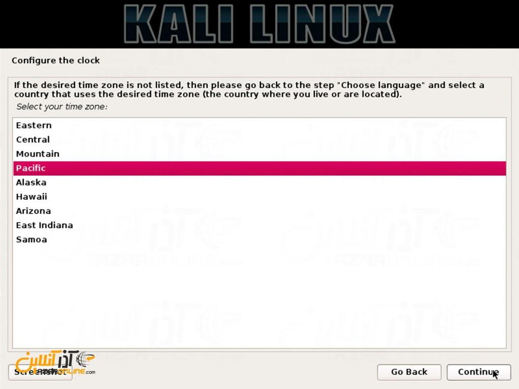 نصب لینوکس Kali - انتخاب منطقه زمانی