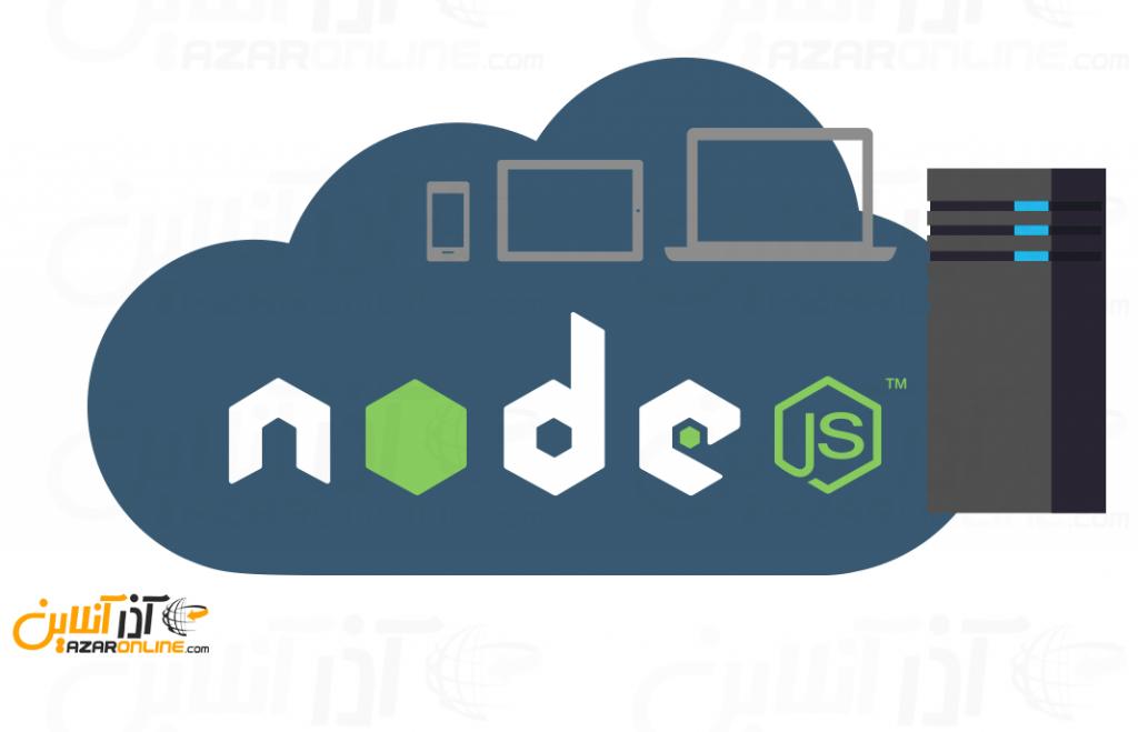 Node.js چیست؟