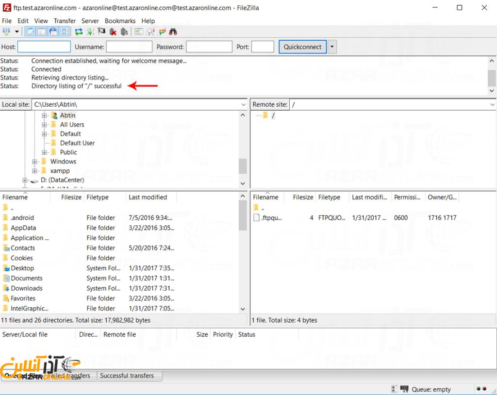 رفع خطای Filezilla در هنگام اتصال به FTP - اتصال موفق