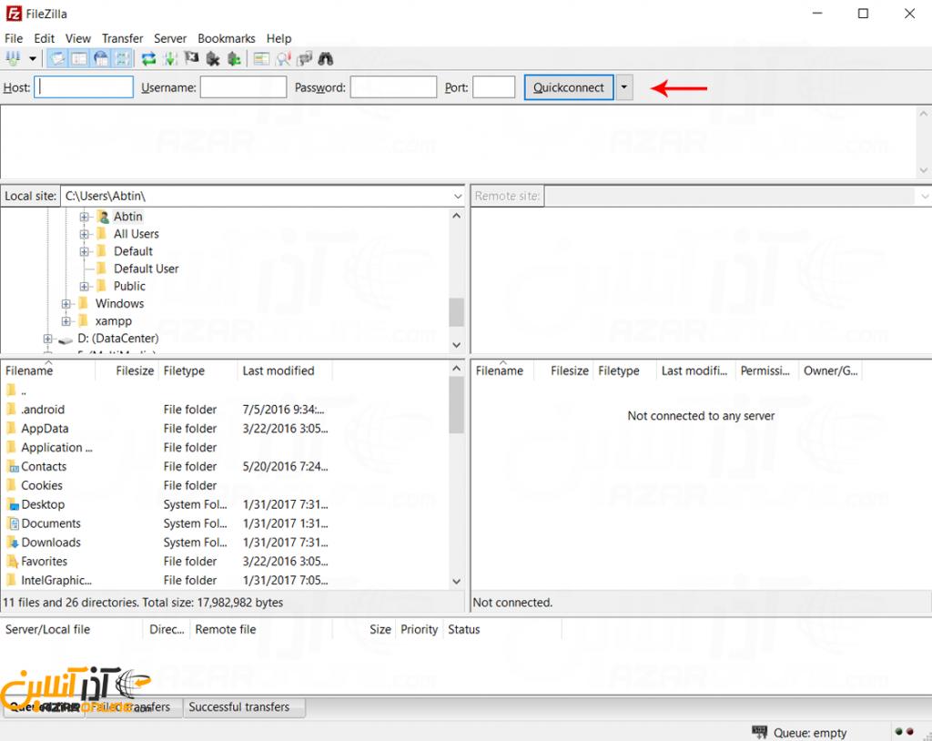 رفع خطای Filezilla در هنگام اتصال به FTP - اتصال به FTP