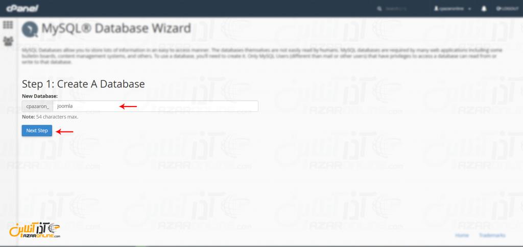 نصب جوملا در Cpanel - نام پایگاه داده
