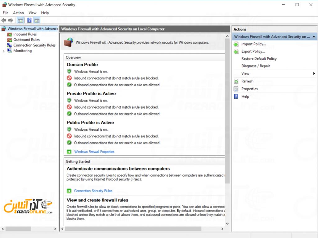 فایروال ویندوز - محیط پیشرفته