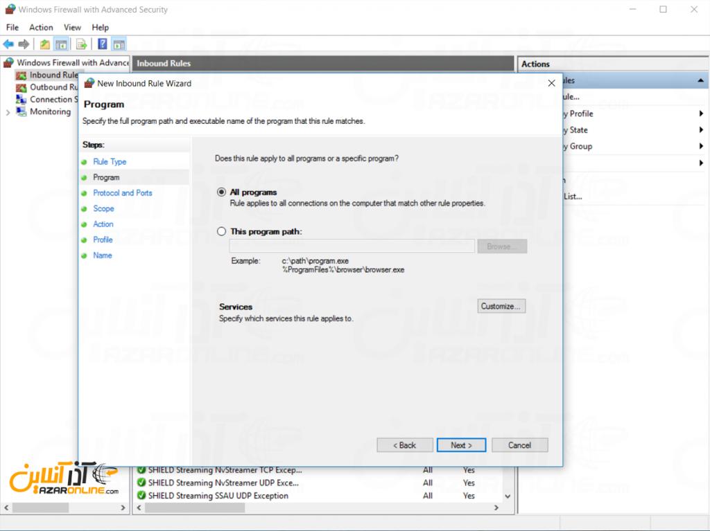 اضافه کردن رول در فایروال ویندوز - Custom option