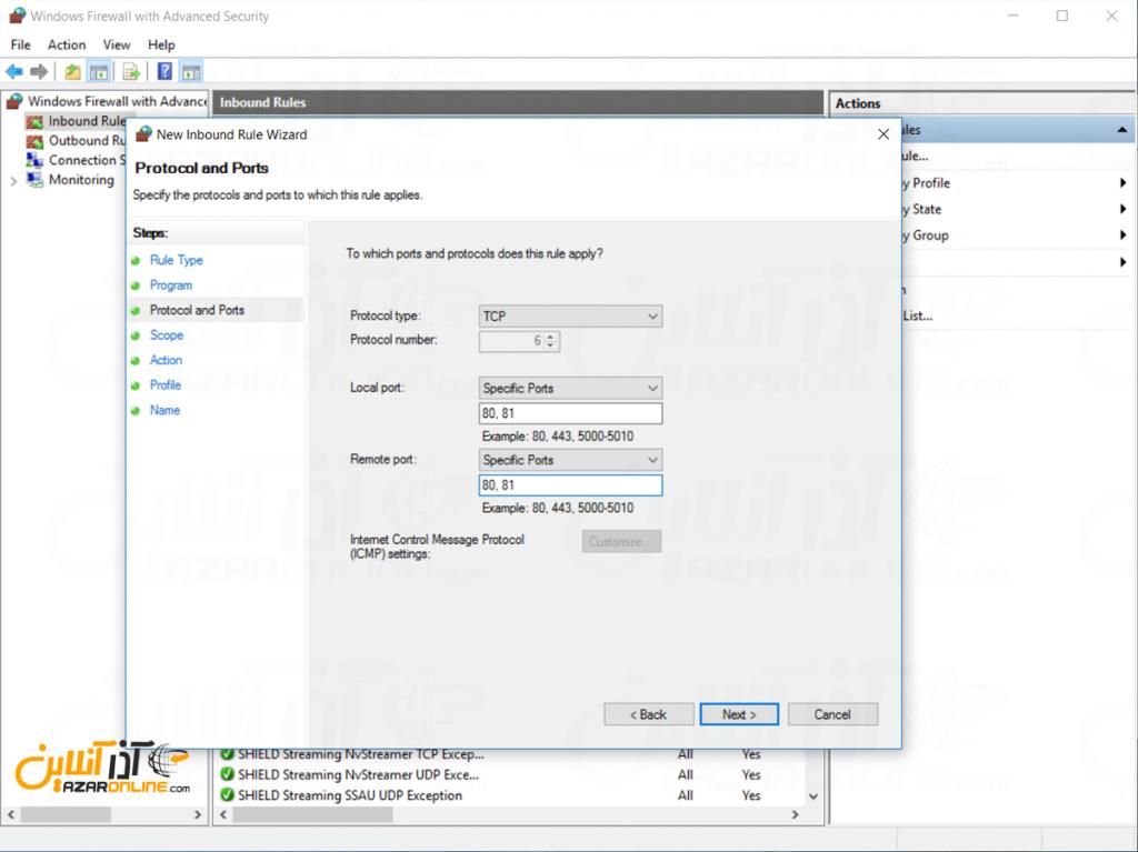 اضافه کردن رول در فایروال ویندوز - وارد کردن پورت