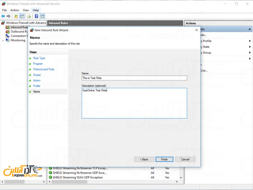 اضافه کردن رول در فایروال ویندوز - نام