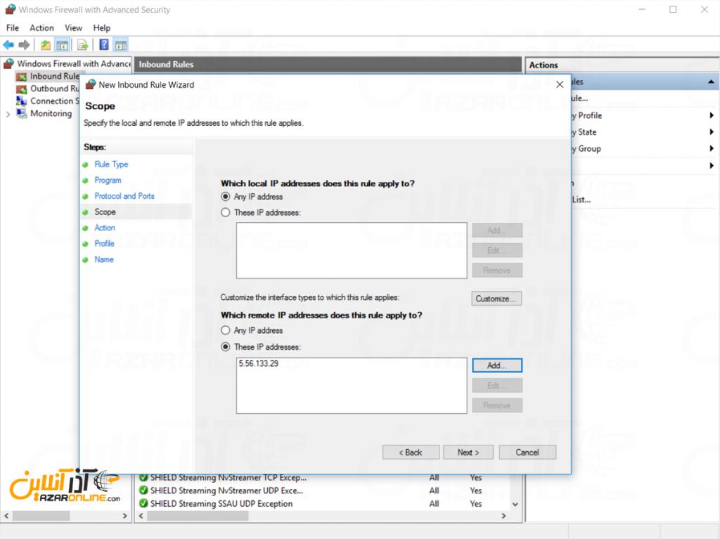 اضافه کردن رول در فایروال ویندوز - انتخاب IP
