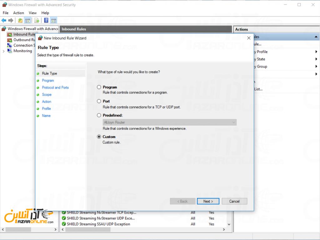 اضافه کردن رول در فایروال ویندوز - انتخاب نوع رول