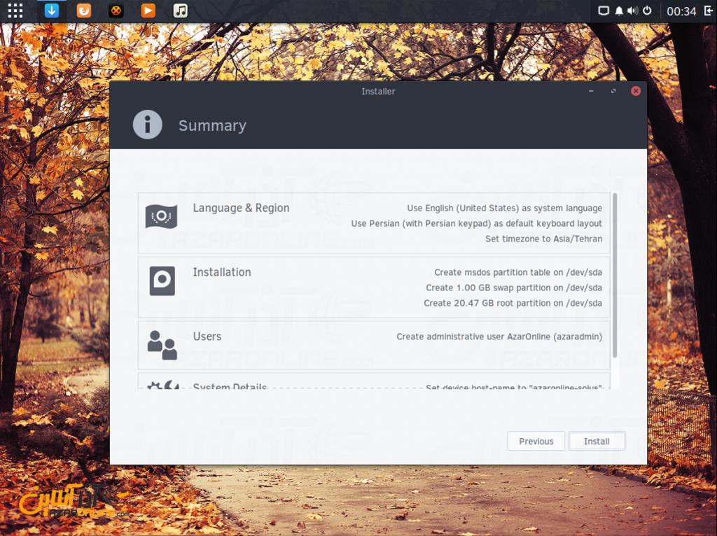 نصب لینوکس Solus - Summeries