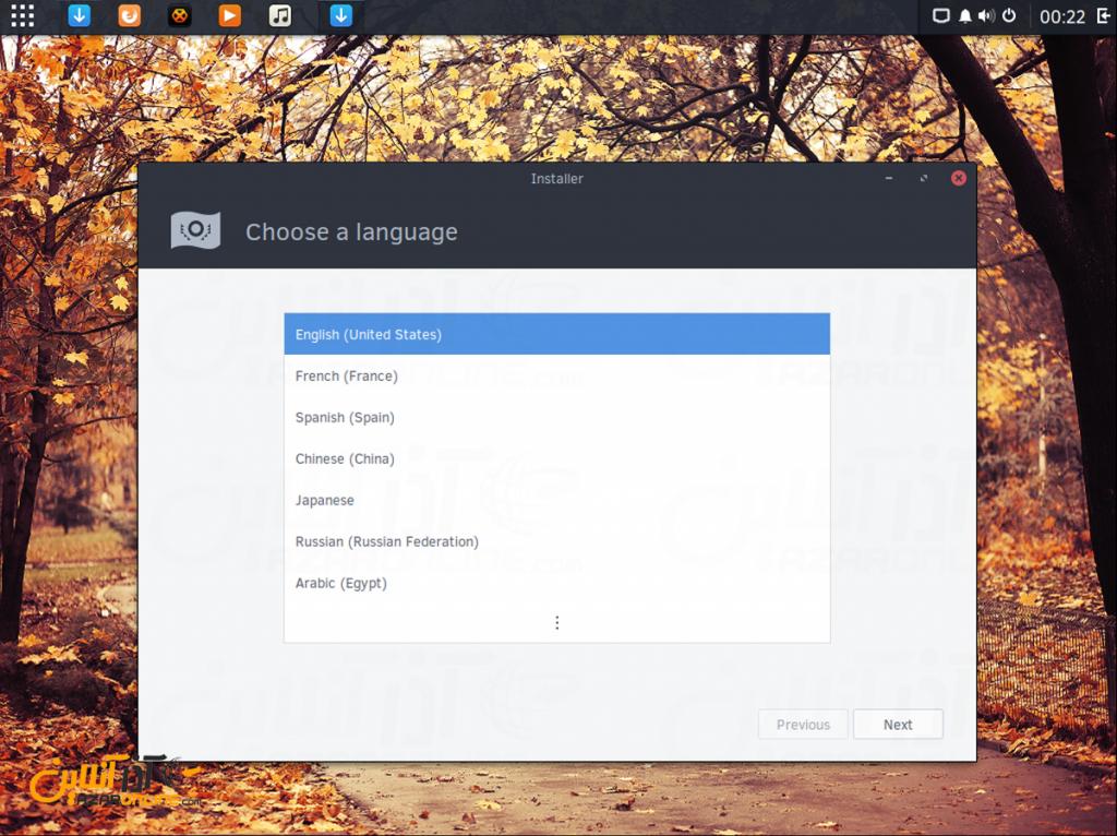 نصب لینوکس Solus - انتخاب زبان