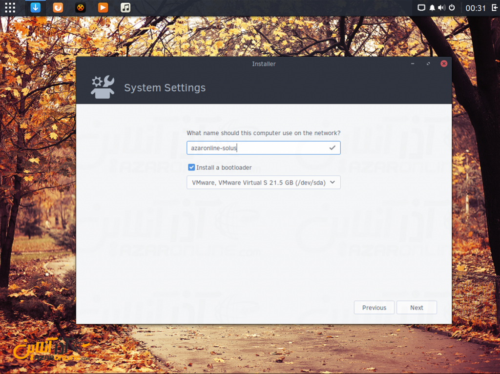 نصب لینوکس Solus - نام کامپیوتر