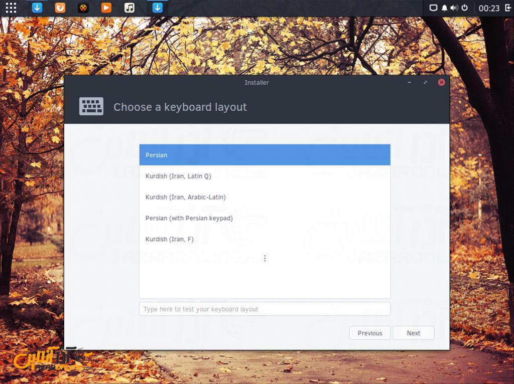 نصب لینوکس Solus - انتخاب زبان کیبورد