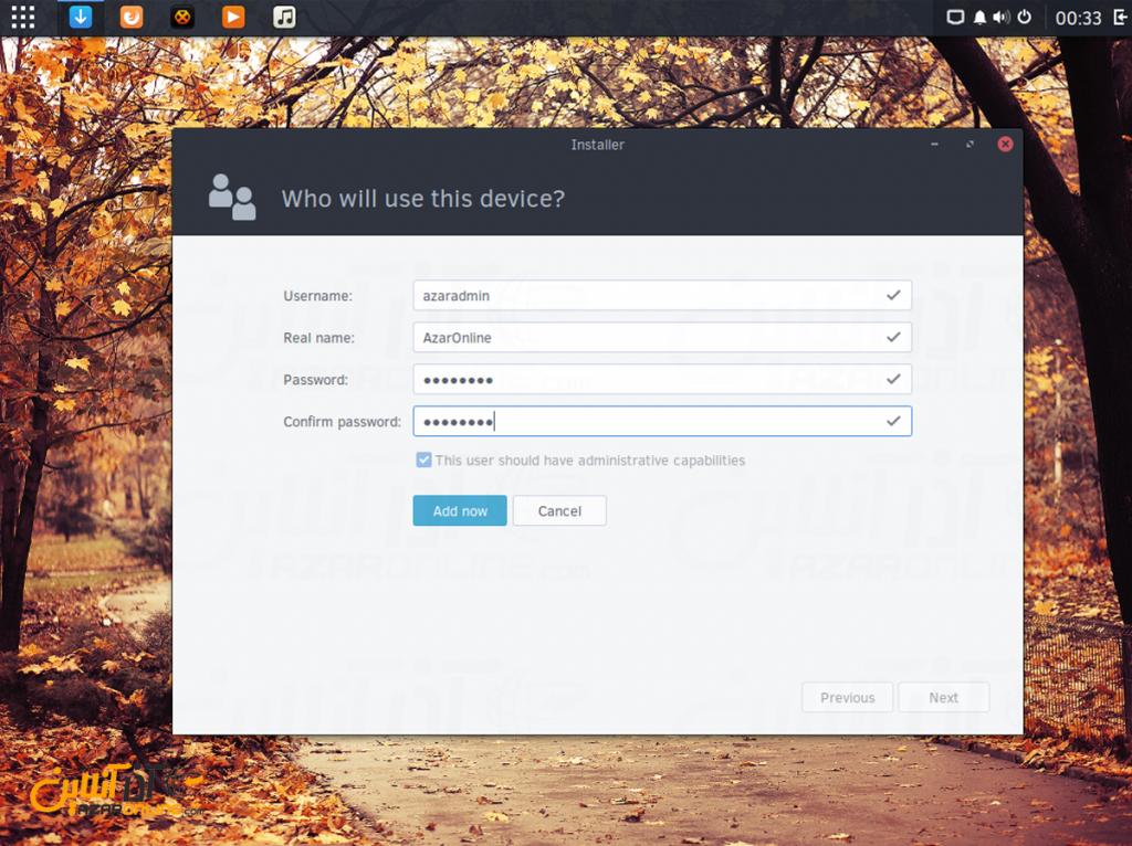 نصب لینوکس Solus - ساخت نام کاربری