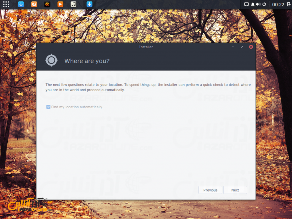 نصب لینوکس Solus - جستجوی خودکار منطقه زمانی